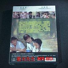 [DVD] - 記憶中的風琴 Harmonium in My Memory ( 台灣正版 )