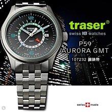 【LED Lifeway】Traser P59 Aurora (公司貨-鋼錶帶 )極光 GMT 碳灰錶款 #107232