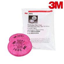 【醫碩科技】3M 2091 P100級防粉塵濾棉 適用3M防毒口罩 可搭配3M-502濾蓋