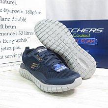 Skechers OVERHAUL-BETLEY 男款 休閒鞋 232046NVGY 深藍x灰【iSport】