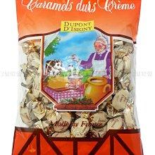 3號味蕾~法國婆婆手造牛奶糖一包(250g)115元......