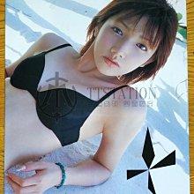 後藤真希18歲寫真集 PRISM 精裝本 早安少女 ごっちん