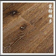 《鴻達木地板》INNOVA系列-蒙特維多