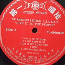 【采葳音樂網】西洋黑膠RIGHTEOUS BROTHERS正直兄弟〝GIVE IT TO THE PEOPLE〞976