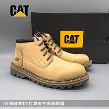 活動特價CAT 原單正品P721555 工裝中邦男鞋復古做舊耐磨休閒男鞋淺黃39-44