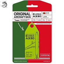 九州動漫 德國AviationTag鑰匙扣行李牌 TAP葡萄牙航空330飛行蒙皮圣誕禮物