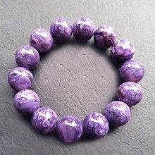 ☆采鑫天然寶石☆ ☆**尊寵紫绒~頂級 紫龍晶圓珠手鍊~15.3mm~智慧之石~大顆粒霸氣款