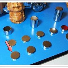 [14*2] 強力磁鐵14mm x 2mm - 手工diy磁吸陶瓷商品!