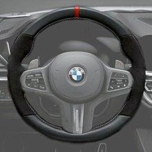 【樂駒】 BMW F40 F44 M Performance 方向盤 麂皮 原廠 操控 轉向 Alcantara