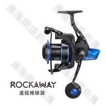 魚海網路釣具 私訊甜甜價 OKUMA Rockaway 遠投沉底小鋼炮捲線器  RA6000 6000型