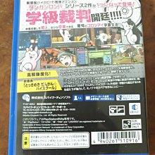 【任兩件免運】【中古】PSVITA 槍彈辯駁 1+2 Reload 日文版