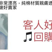 【台灣製造】100%純棉(+鋪棉)/雙人床罩/水藍花漾/地中海風【義大利品牌台灣代理Roberto Mocali諾貝達】