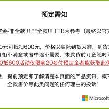 遊戲機微軟Xbox Series X 家用游戲機 XSX 主機 黑盒子 xboxseriesx