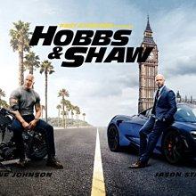 電影現貨《玩命關頭:特別行動/速度與激情:特別行動 Hobbs & Shaw》2019