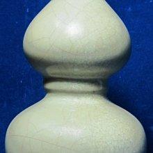 古藝閣  宋  官窑   葫蘆瓶