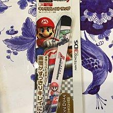 毛毛的窩 3DS瑪利歐賽車7 腕帶(日本原裝)~保証全新未拆