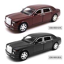 歐貝爾 玩具車汽車模型普拉多仿真合金勞斯車模六開門兒童萊斯玩具男孩擺件禮物