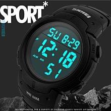 [免運 生活家嚴選 買錶送淺草寺開運錢龜] SKMEI 電子錶 大錶面 運動錶 防水電子錶 學生錶  潛水錶 手錶 男錶