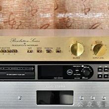 代購 樂笛 復刻 直刻 瑞士 FM Acoustics 255 MK2R 平衡 前級 面交