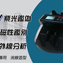 【大鼎】商務型精品DT-568銀行專用點驗鈔機|台幣|五磁頭|中文介面|真人語音|贈外接螢幕|