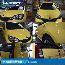 McPRO M80奈米稀土鍍膜含M9維護劑含Rain超視野玻璃膜劑組含除油膜100g 日本進口