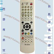 【偉成】青雲/兆赫/首華/吉普生/瑞軒/新格/Fujimaru/TES液晶電視遙控器/RC-1010A/1