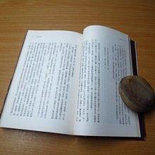 英倫情人:電影原著.2001年初版一刷-有打折-買2本書打九折3本書總價打八折。