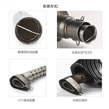 機車排氣管消音塞 改裝排氣管六角消聲塞 炮筒可調靜音消音器 回壓芯通用消音塞 唔西.迪西 H227