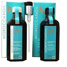 銷量第一滿額免運原裝正品附發票Moroccanoil摩洛哥優油 100ml  [一般型] 三倍