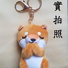 祈福柴犬吊飾 拜拜柴犬娃娃 祈福柴犬鑰匙圈