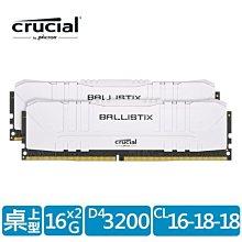 @電子街3C特賣會@(自取5250)Micron Crucial Ballistix D4 3200/32G 16G*2