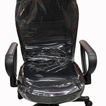 樂居二手家具 全新中古傢俱 家電買賣EA630AB*全新黑網布OA辦公椅 電競椅* 洽談椅/等待椅/會議椅/電腦椅/新竹
