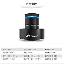 Adin艾丁 顛覆傳統音箱 共振音響 沒有喇叭的低音炮 便攜藍芽音箱 可免提通話