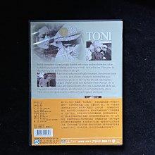【螢火蟲】托尼