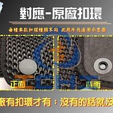 【鑽石紋】05-09年 Teana J31 腳踏墊 / 台灣製造 工廠直營 / teana腳踏墊 teana 海馬 踏墊