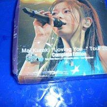 (甲上) 倉木麻衣 - Loving You Tour 2002 Complete Edition - 日版 2 DVD 封入特典黑色手提包