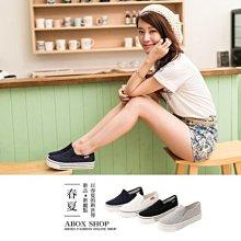 格子舖*【APTW855】韓國熱賣 格菱紋車線布料 厚底增高3.5CM休閒帆布鞋 樂福鞋 懶人鞋 4色