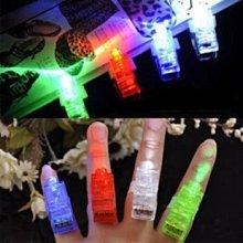 LED 手指燈 戒指燈 演唱會 派對 跨年 晚會 夜遊 春吶 畢業旅行 生日舞會【A99000101】塔克百貨