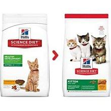 予小舖 希爾思 hills 希爾斯 均衡發育 生命階段 4公斤 1歲以下 幼貓專用 貓飼料 雞肉配方 貓用乾糧 10308HG