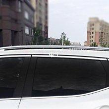 【車王汽車精品百貨】日產 NISSAN KICKS Kicks 歐版 車頂架 行李架