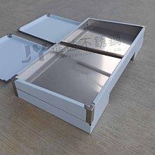 【進益不銹鋼】隔水加熱盤 訂做 訂製 不鏽鋼隔水加熱盤