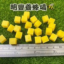 小顆粒天然蜂蠟(食用級) 無雜質蜜蠟.蜂臘.黃蠟.明豐養蜂場.另售蜂蜜,蜂王乳,花粉,龍眼蜜