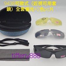 台灣製造 寶麗來偏光鏡 美國POLARIZED鏡片 太陽眼鏡9438(近視可用套鏡)附贈收納硬盒+兩色PC片