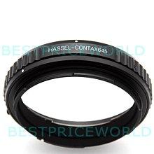 無限遠對焦哈蘇 Hasselblad HB V CF鏡頭轉CONTAX 645相機身轉接環Hasselblad-C645