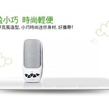 【MP5專家】 不見不散 NL5000(S80) 繁體中文版 喇叭 音箱 MP3 FM 可外接耳機 換電池 1年保固
