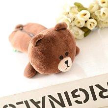 進口LINE家族熊大布偶鉛筆盒 筆袋 文具 學生用品 鉛筆袋 筆盒 布朗熊 BROWN 可愛 毛絨