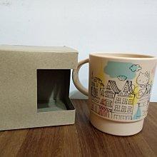 天使熊雜貨小舖~日本帶回Hello Kitty 把手塑膠杯 容量:340ml  日本製  全新現貨