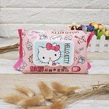 超取7包 Hello Kitty 三麗鷗 凱蒂貓 加厚超純水柔濕巾/濕紙巾(有蓋) 80 抽 品質佳 促銷價 超優惠