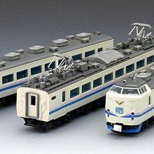 [玩具共和國] TOMIX 98751 JR 485系特急電車(スーパー雷鳥)基本セットB