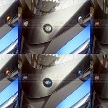 雅原商社-五股分社 304鋼 SYM GTS300I Gts300i 風鏡螺絲 白鐵螺絲 不鏽鋼螺絲 鋁合金